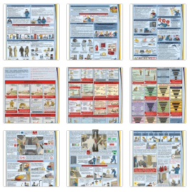 Охрана труда и пожарная безопасность - комплект плакатов из 9 листов